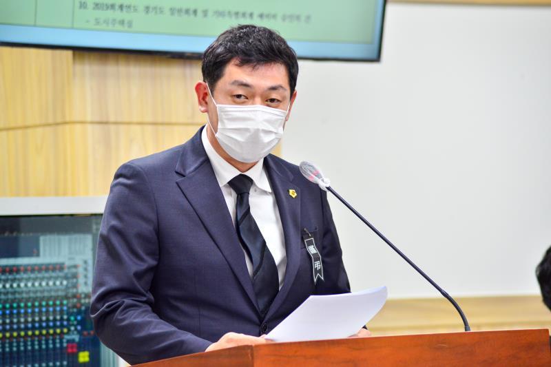 제344회 정례회 제1차 도시환경위원회