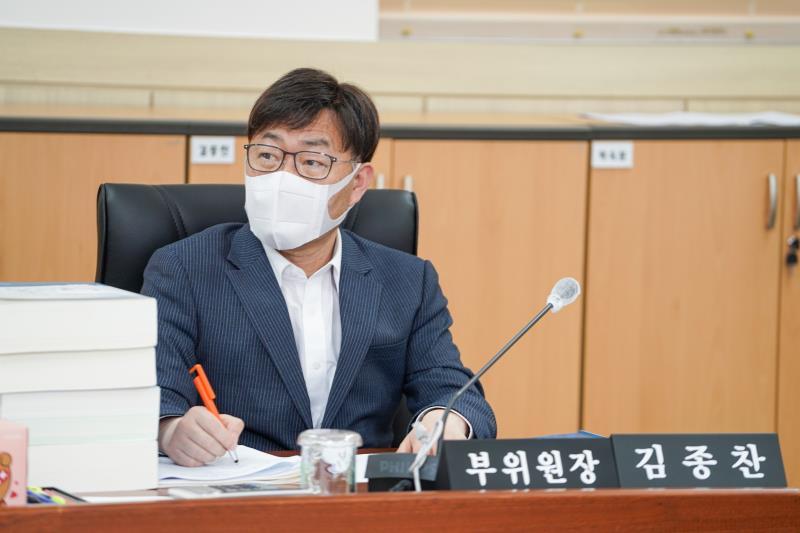 제344회 정례회 제1차 여성가족평생교육위원회
