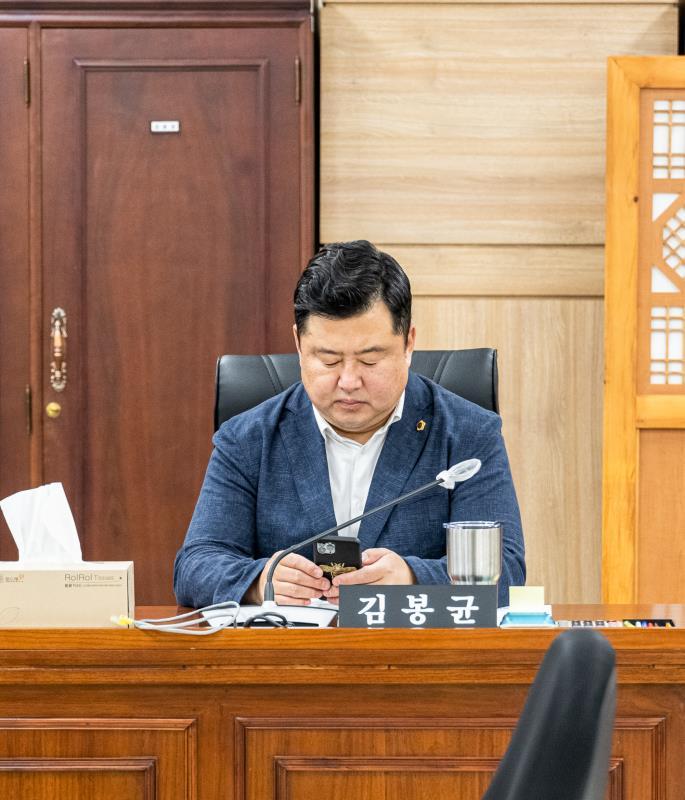 제344회 정례회 제2차 문화체육관광위원회