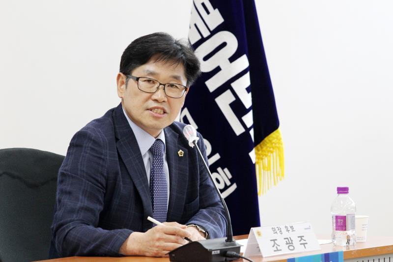 제10대 경기도의회 더불어민주당 후반기 의장 후보 선출을 위한 후보자 토론회