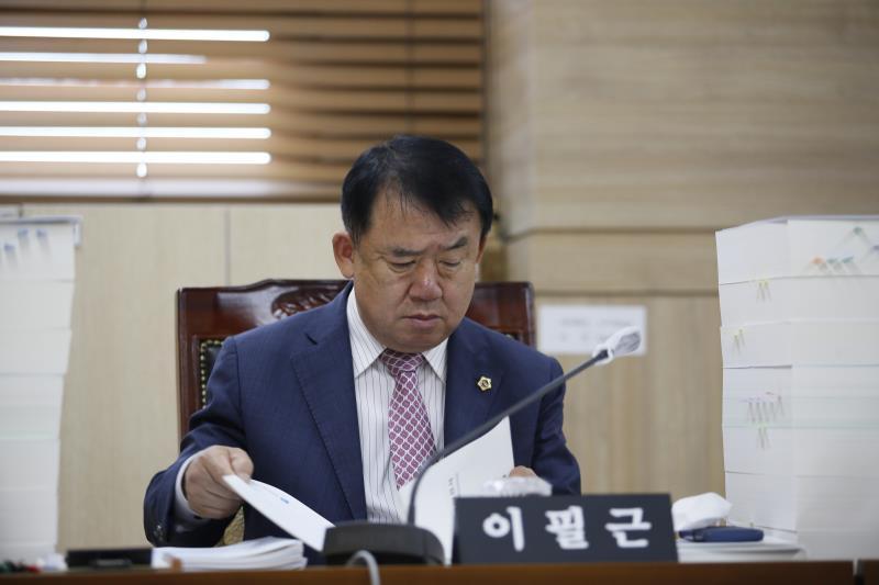 제 344회 정례회 제1차 의회운영위원회