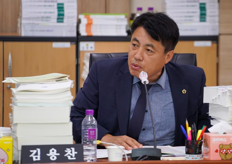제344회 정례회 제2차 예산결산특별위원회