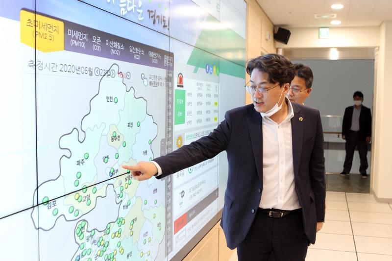도시환경위원회 경기도 보건환경연구원 신청사 현장방문