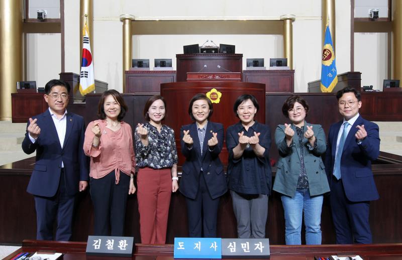 김포시의회 의원 경기도의회 방문