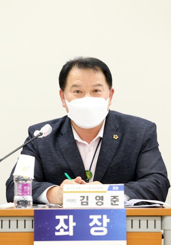 사회통합을 위한 경기도형 주거유형에 관한 정책토론회
