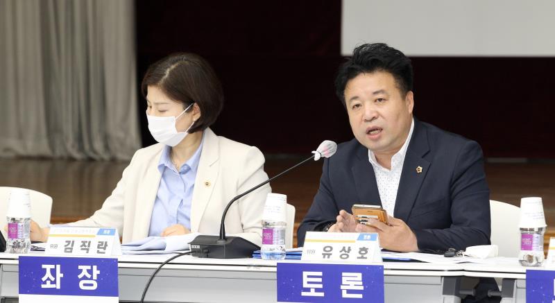 화물자동차 주차문제 해결 및 정책방향 토론회