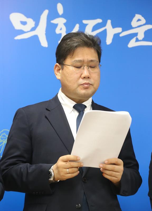 더불어민주당  제66차 정례브리핑