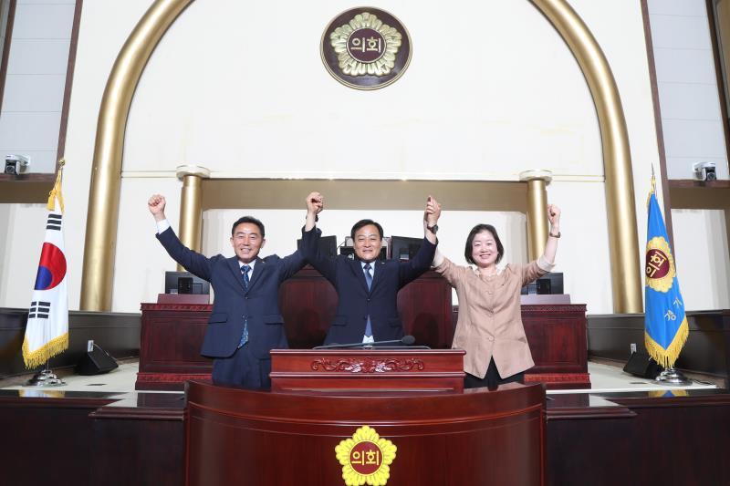 제345회 임시회 제1차 본회의 후반기 부의장 당선