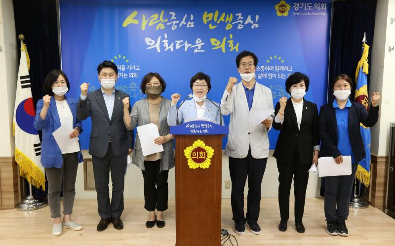 여성가족평생교육위원회 박옥분 위원장 및 의원 손정우 사건 관련 기자회견