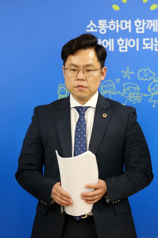 더불어민주당 후반기 대변인단 제1차 주간정례 브리핑