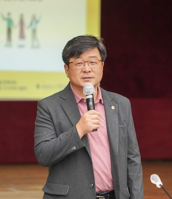 경기도 평화, 안보, 통일에 관한 여성 참여 확대를 위한 정책토론회