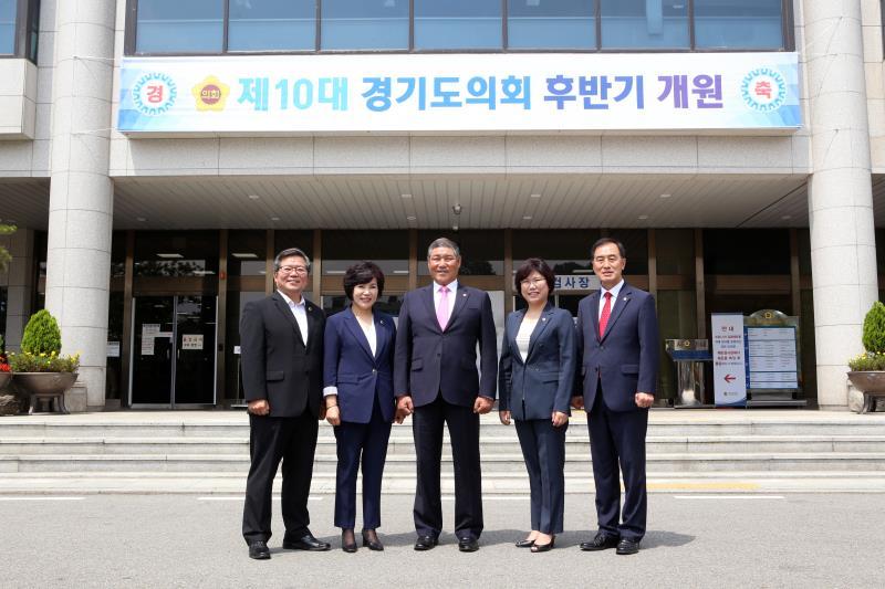 제10대 후반기 경기도의회 미래통합당 의원 단체사진