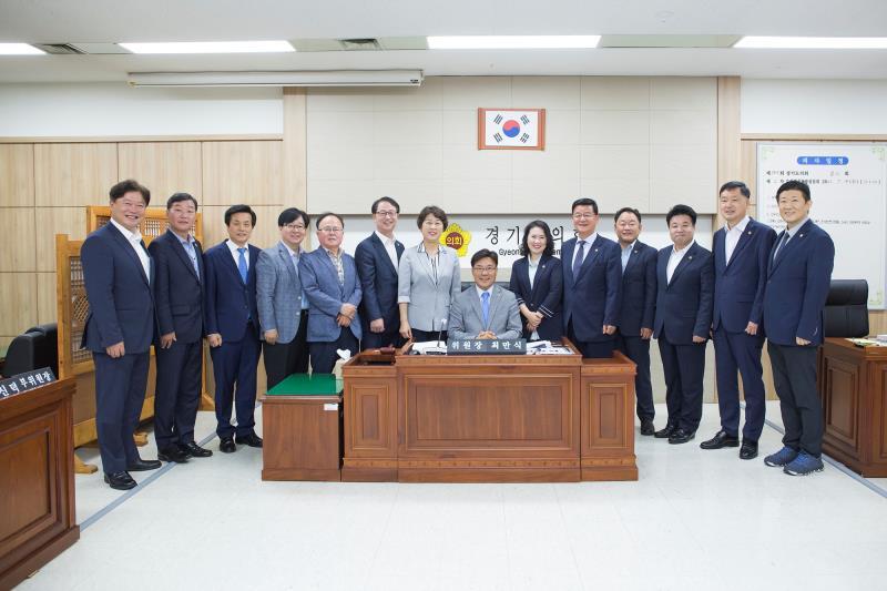 후반기 문화체육관광위원회