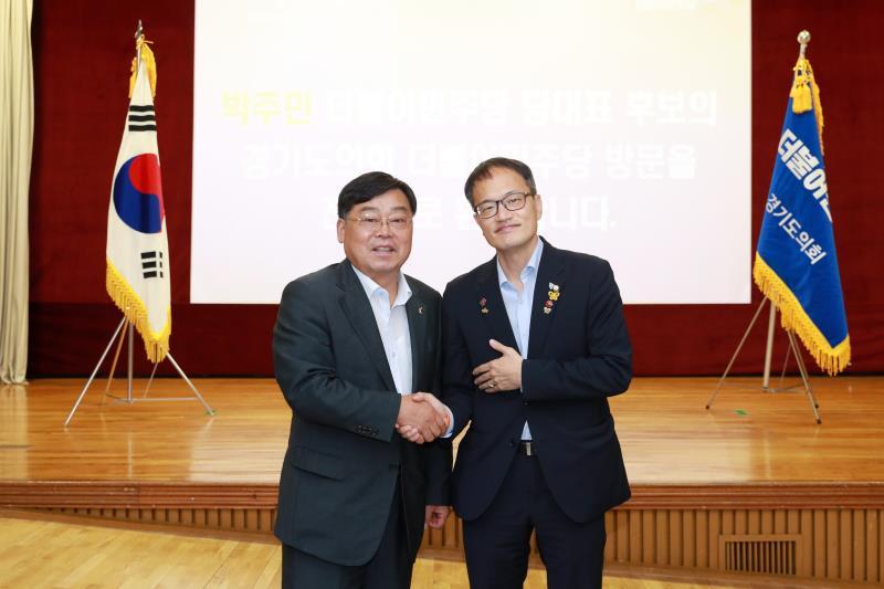 더불어민주당 박주민 당대표후보 의회사무처 방문