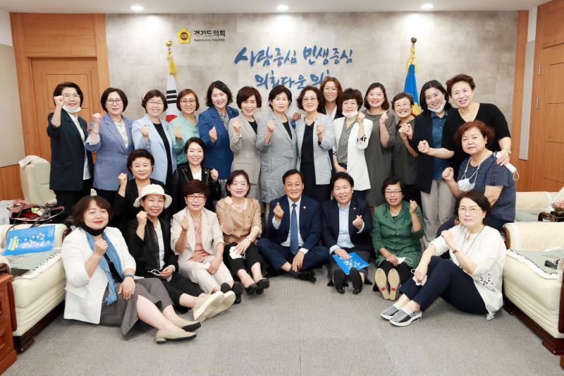 2020년 전국 광역 및 기초의회 여성의원 경기도의회 방문 접견 및 정담회