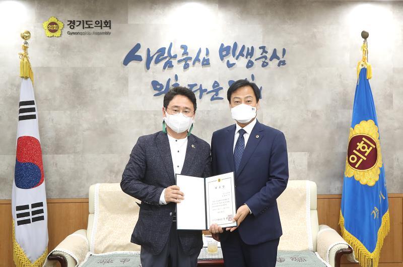 도민권익담당관실 교육연수 위원회 위촉식