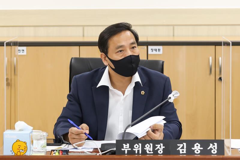 제346회 임시회 제1차 여성가족평생교육위원회