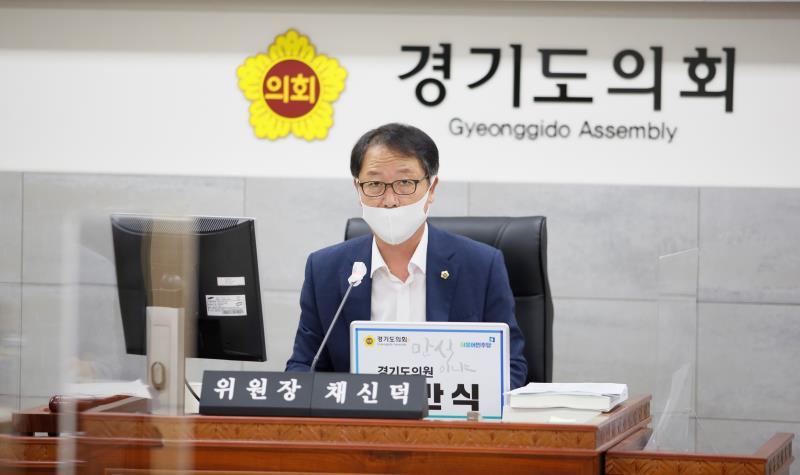 제346회 임시회 제1차 문화체육관광위원회
