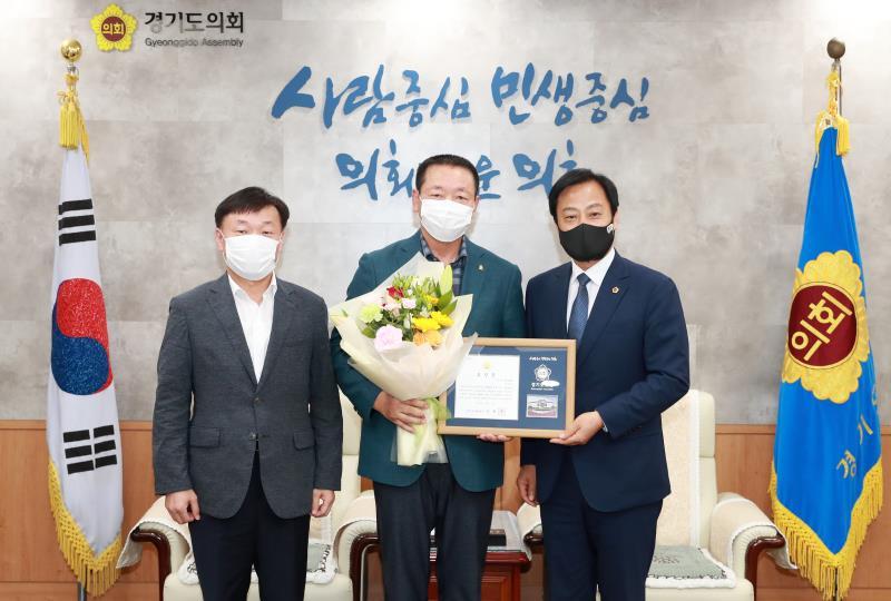 제64주년 경기도의회 개원기념 의정활동지원 유공자 표창(1차)