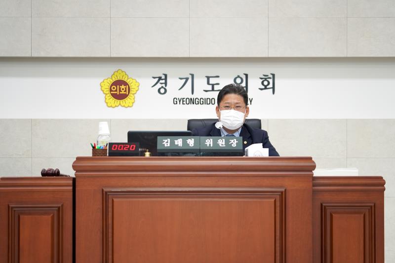 제346회 임시회 제3차 예산결산특별위원회