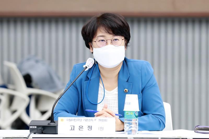 경기도의회 더불어민주당 제1차 기본소득특별위원회 회의