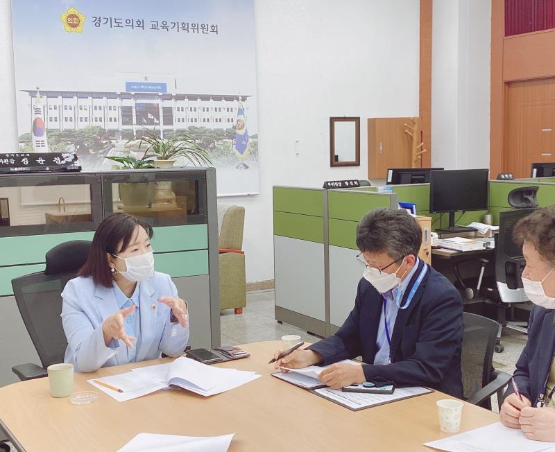 도교육청과 외국어교육 및 문화예술교육 주요현안 협의