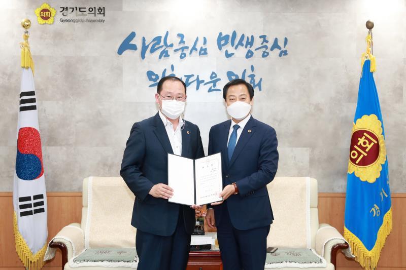 제10대 후반기 경기도의회 입법정책위원회 위촉식 및 회의
