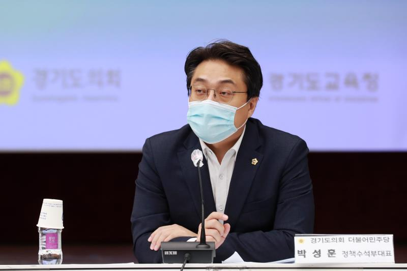 경기도의회 - 경기도 제2차 정책조정회의