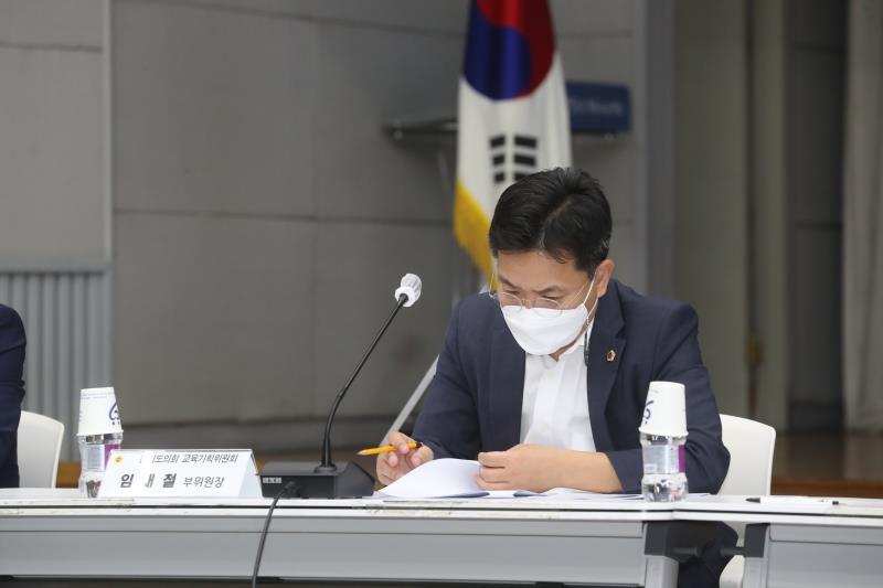 경기도의회-도 교육청 정책조정회의