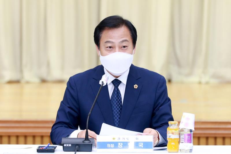 경기도의회 북부분원 신설 추진위원회 위촉식 및 회의