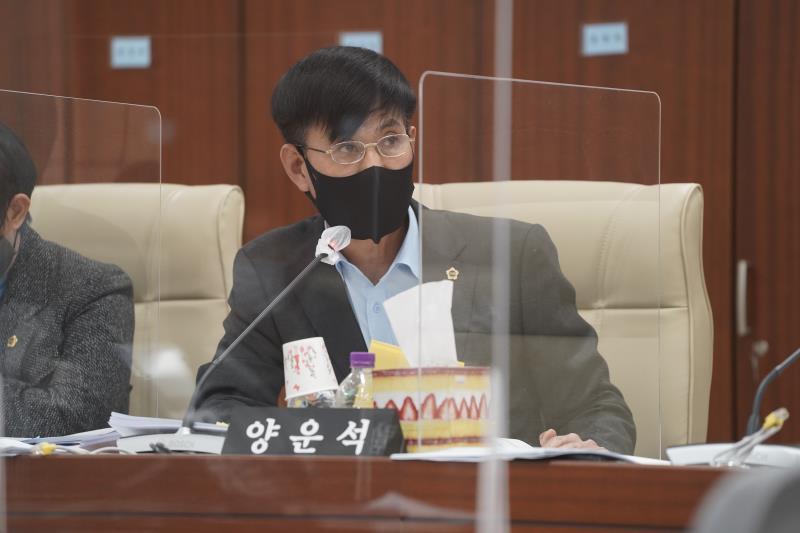제348회 정례회 안전행정위원회 2020년도 행정사무감사