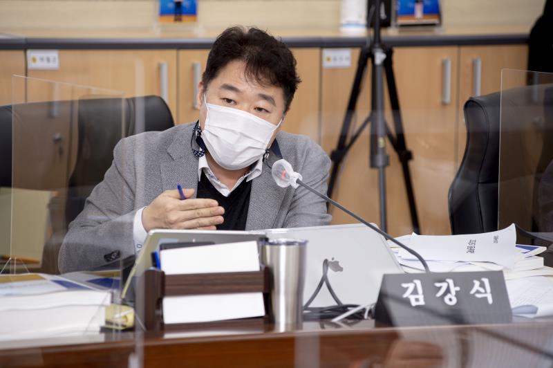 제348회 정례회 기획재정위원회 2020년도 행정사무감사