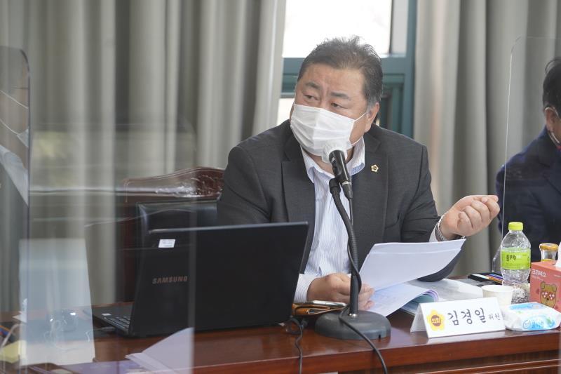 제348회 정례회 건설교통위원회 2020년도 행정사무감사