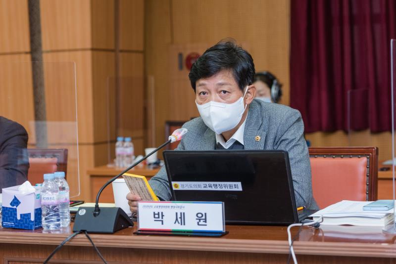 제348회 정례회 교육행정위원회 2020년도 행정사무감사