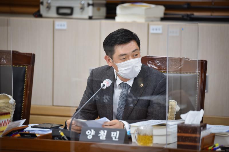 제348회 정례회 의회운영위원회 2020년도 행정사무감사