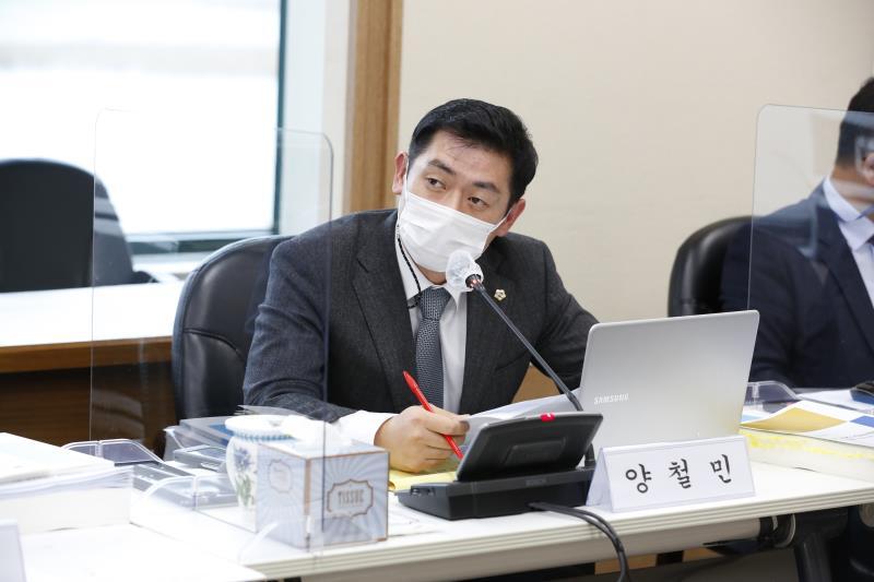 제348회 정례회 도시환경위원회 2020년도 행정사무감사