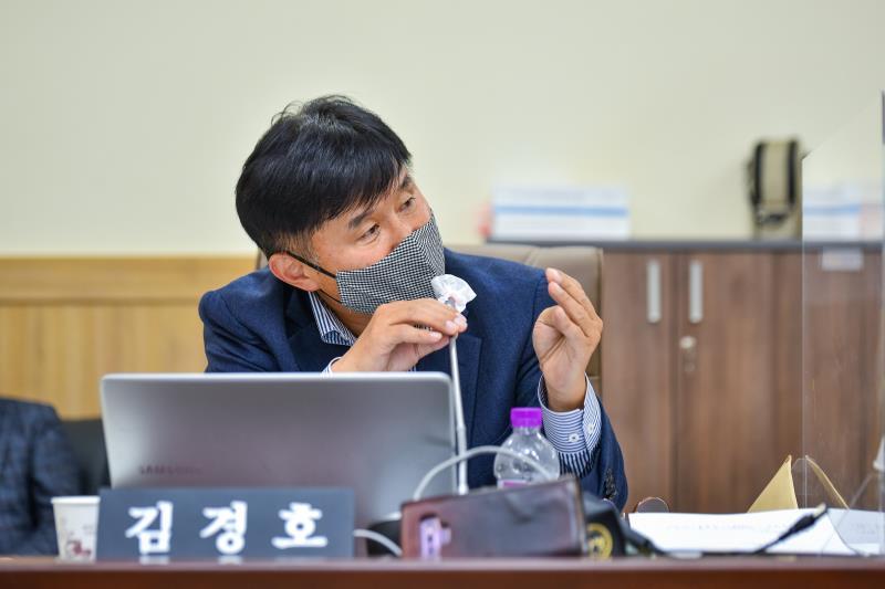 제348회 정례회 농정해양위원회 2020년도 행정사무감사-2