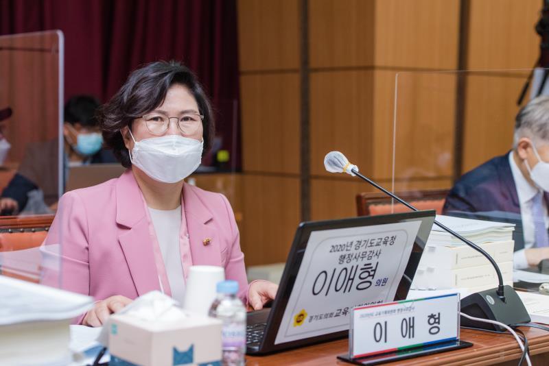 제348회 정례회 교육기획위원회 2020년도 행정사무감사