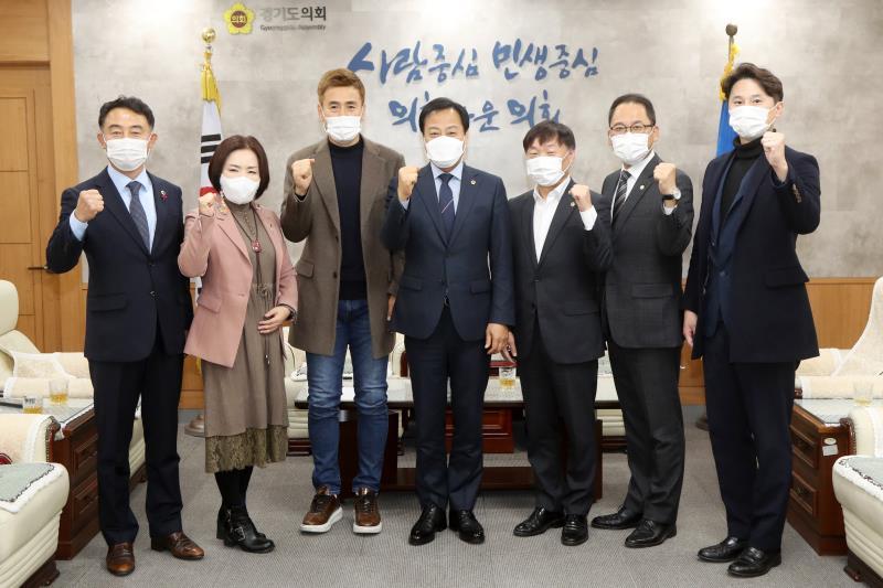 김병지 전 국가대표 차담회