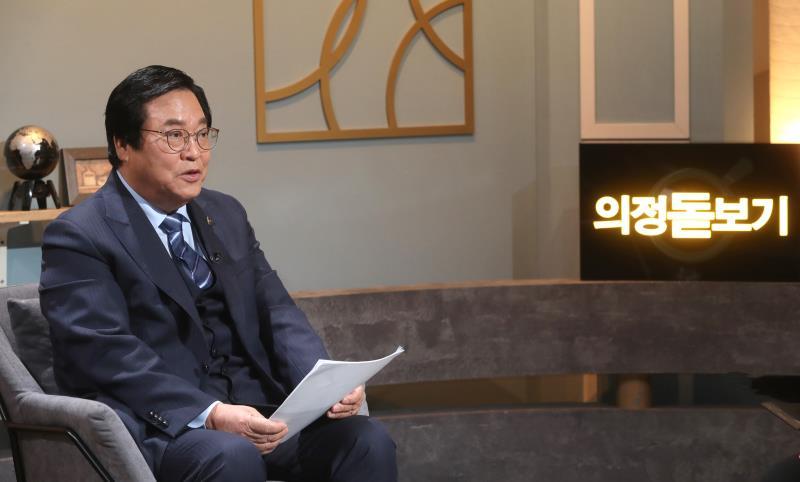 방재율 보건복지 위원장 SK브로드밴드 의정돋보기 녹화