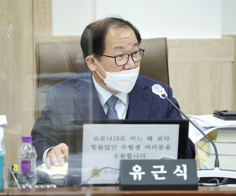 제348회 정례회 제1차 교육행정위원회
