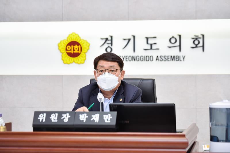 제348회 정례회 제2차 예산결산특별위원회