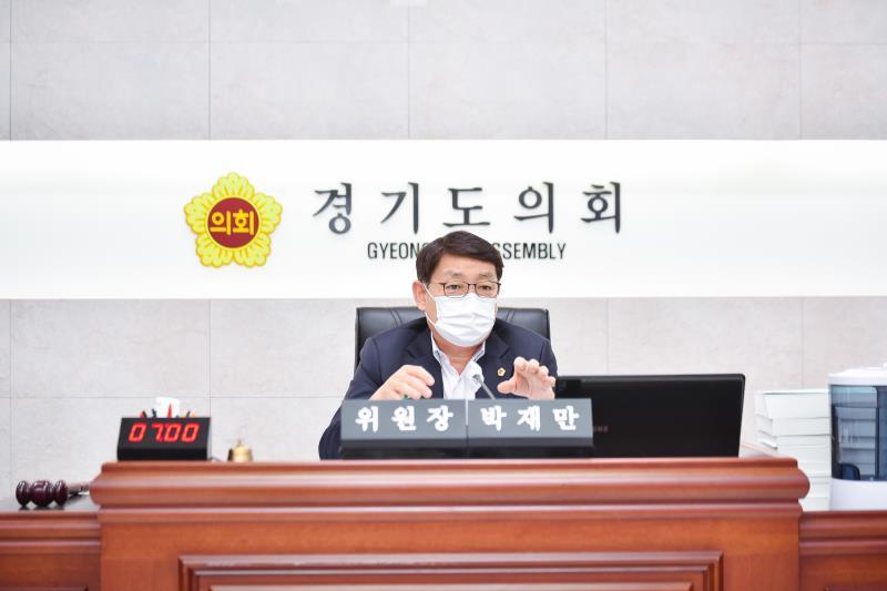 제348회 정례회 제3차 예산결산특별위원회