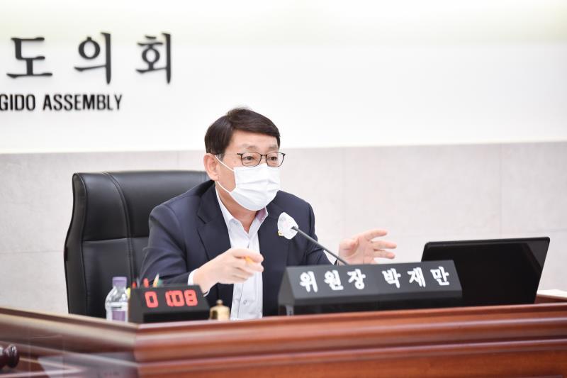 제348회 정례회 제4차 예산결산특별위원회