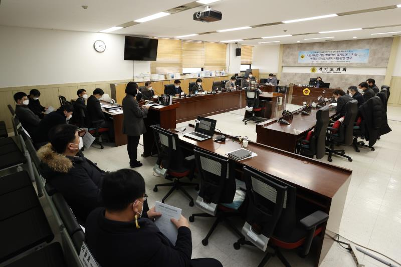 기획재정위원회 연구단체 연구용역 착수보고회 사진 1