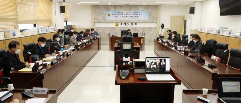 기획재정위원회 연구단체 연구용역 착수보고회 사진 3