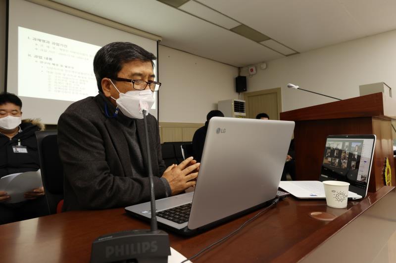 기획재정위원회 연구단체 연구용역 착수보고회 사진 6