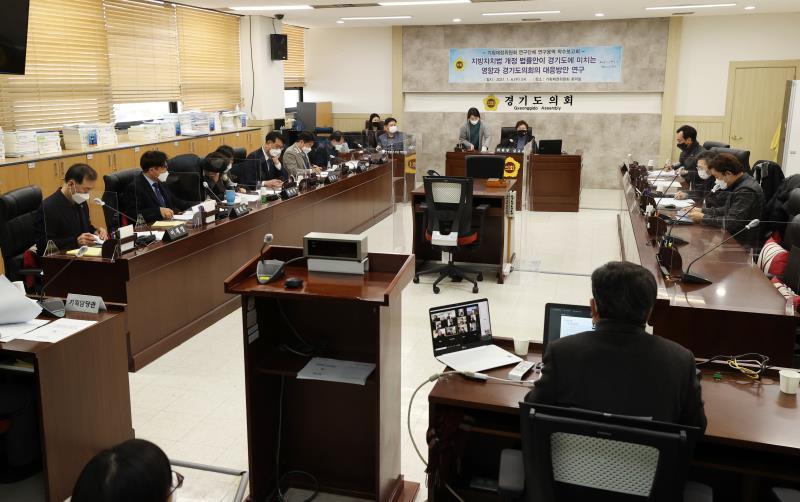 기획재정위원회 연구단체 연구용역 착수보고회 사진 7