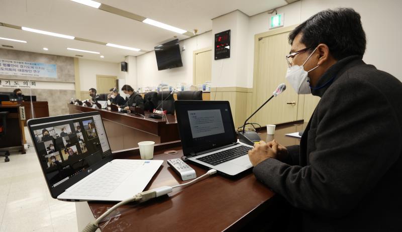 기획재정위원회 연구단체 연구용역 착수보고회 사진 8