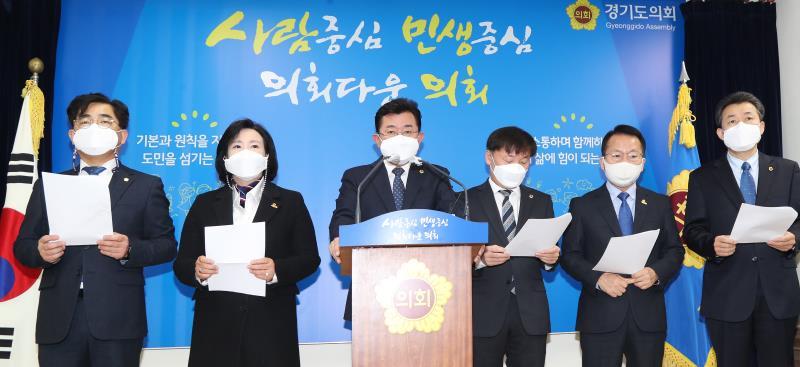 사립유치원 안정화 지원 관련 기자회견